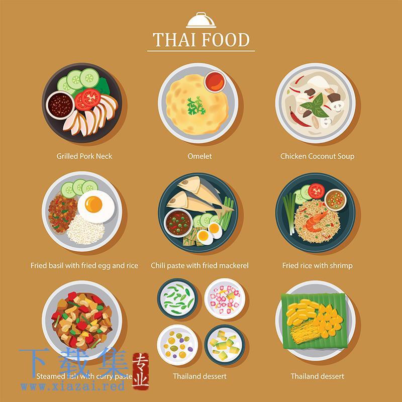泰国食物EPS矢量图标2  第1张