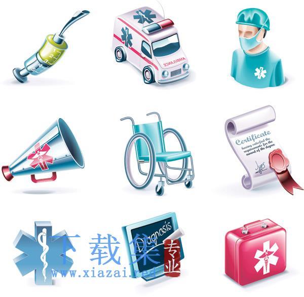 医疗工具医学研究及人体器官矢量图  第2张
