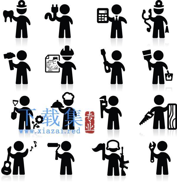 12个工作人员AI矢量图标  第1张
