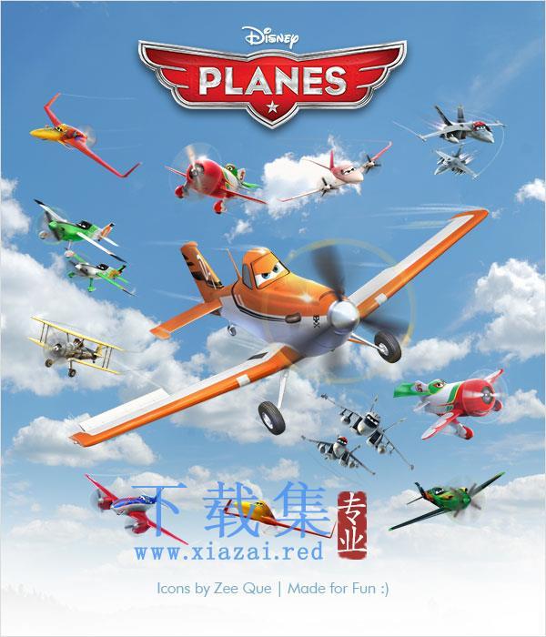 飞机总动员卡通飞机PNG免抠图