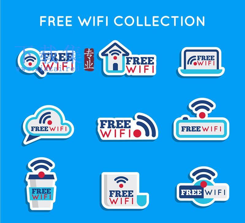 9个蓝色免费无线网络贴纸矢量素材