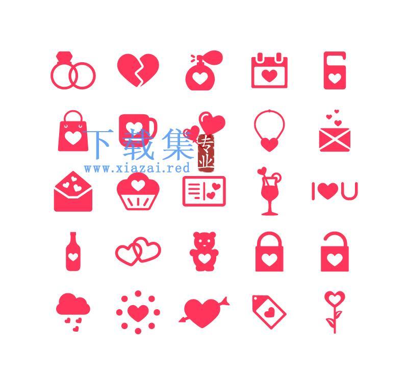 25红色爱情元素AI矢量图标  第1张