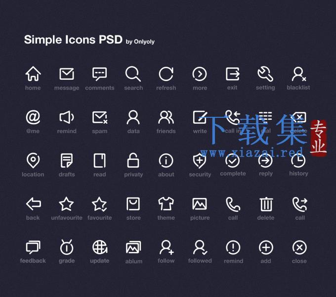 简单的PSD小图标素材
