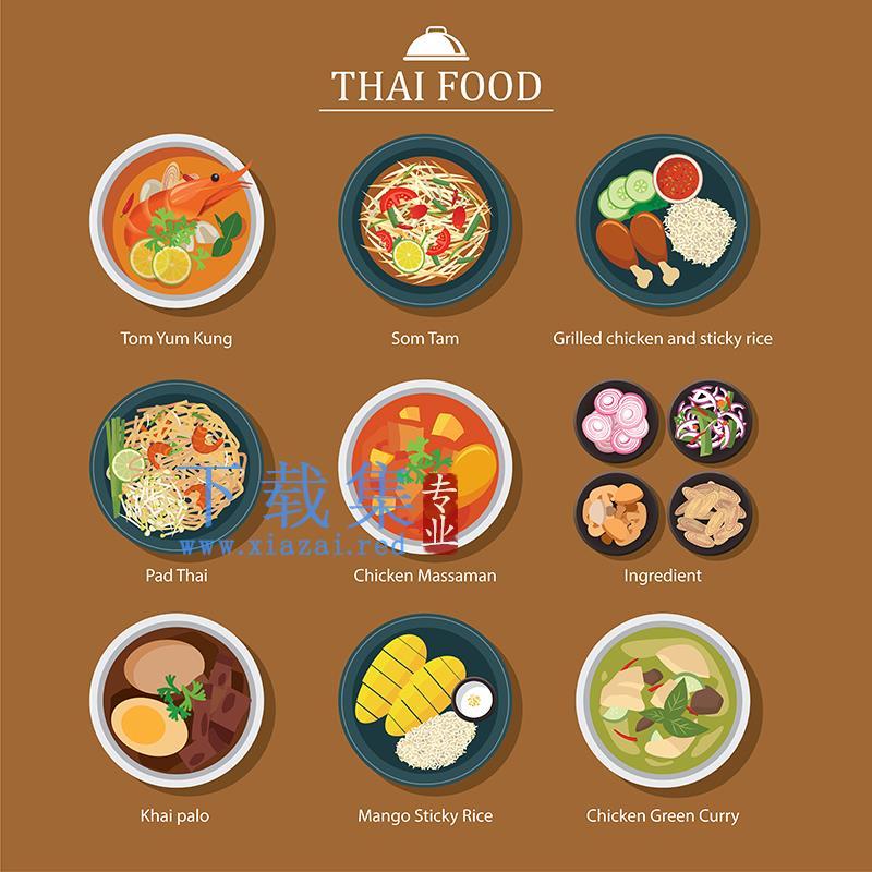泰国食物EPS矢量图标1  第1张