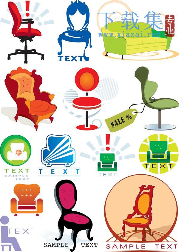 沙发椅子家具EPS矢量素材