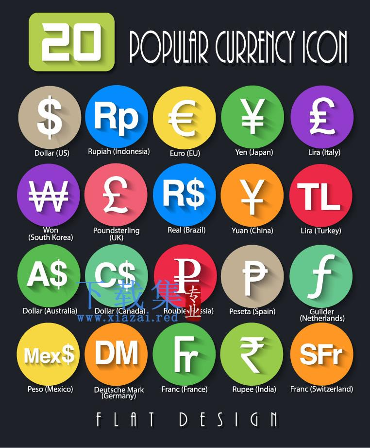 20个精致货币符号图标EPS矢量图  第1张