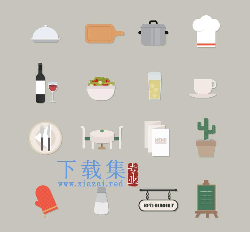 16个新餐厅图标AI矢量材料  第1张