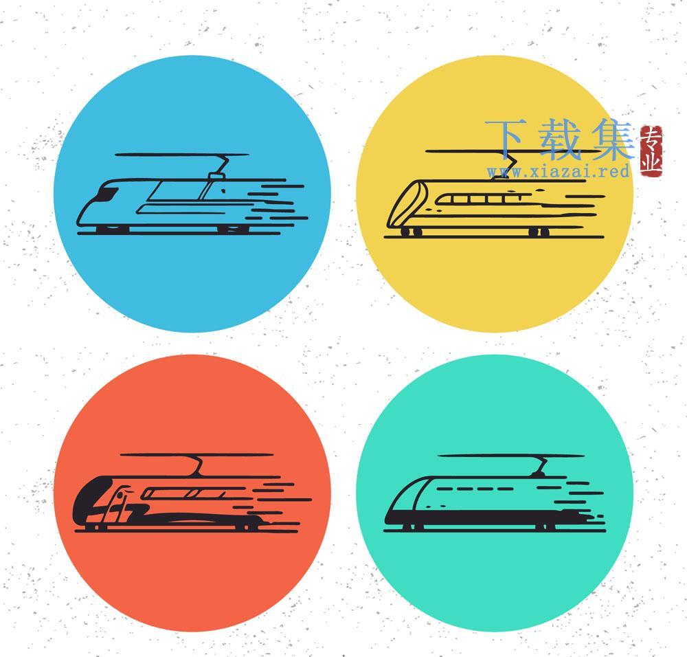 4款手绘动车图标AI矢量素材  第1张