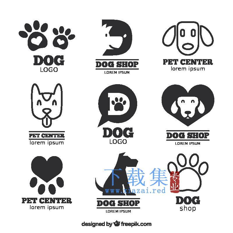 9个创意宠物狗,狗脚印矢量标志
