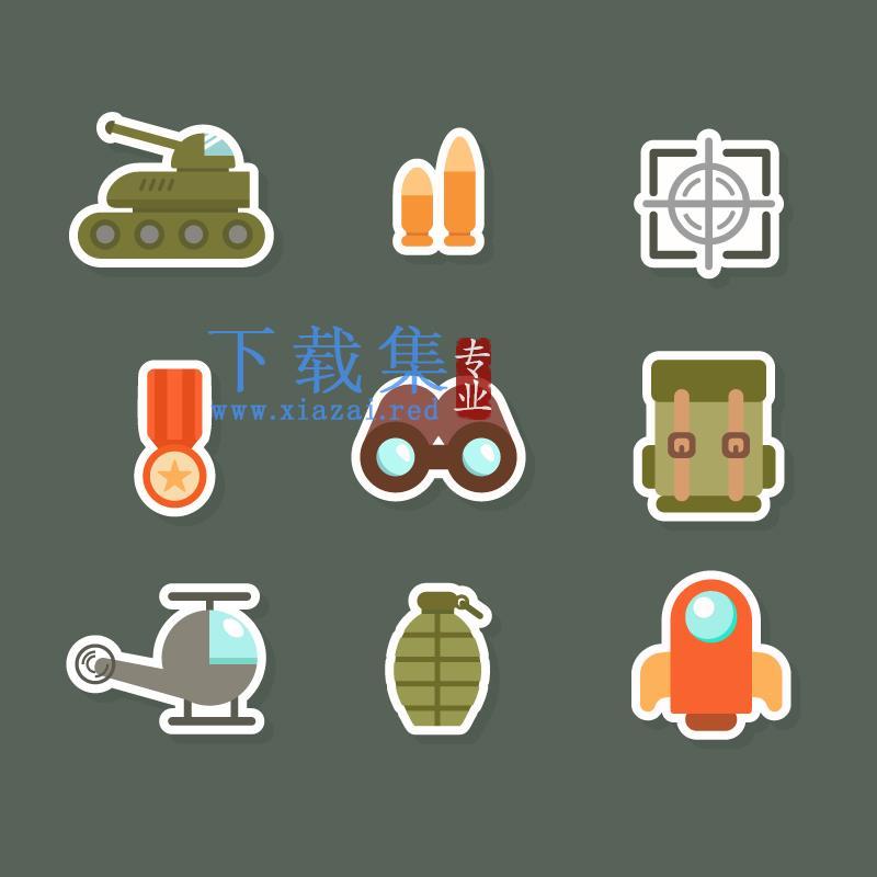 9个军事演习元素AI矢量图标  第1张