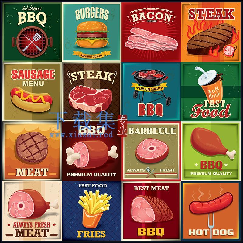 肉类食品EPS矢量图标  第1张