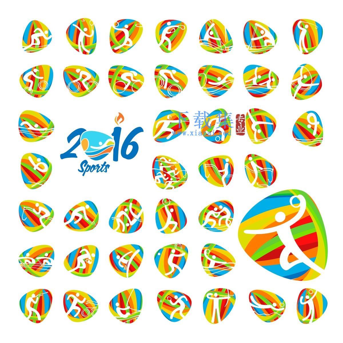2016年奥运会夏季体育AI矢量图标集  第1张