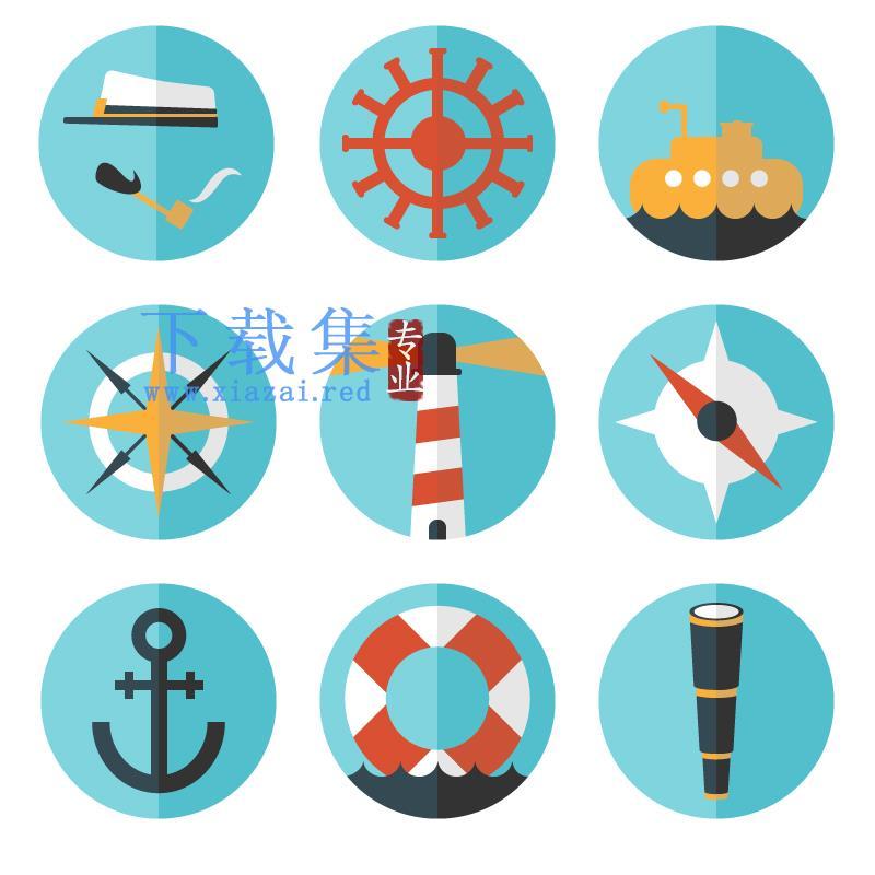 9精美的航海AI矢量图标
