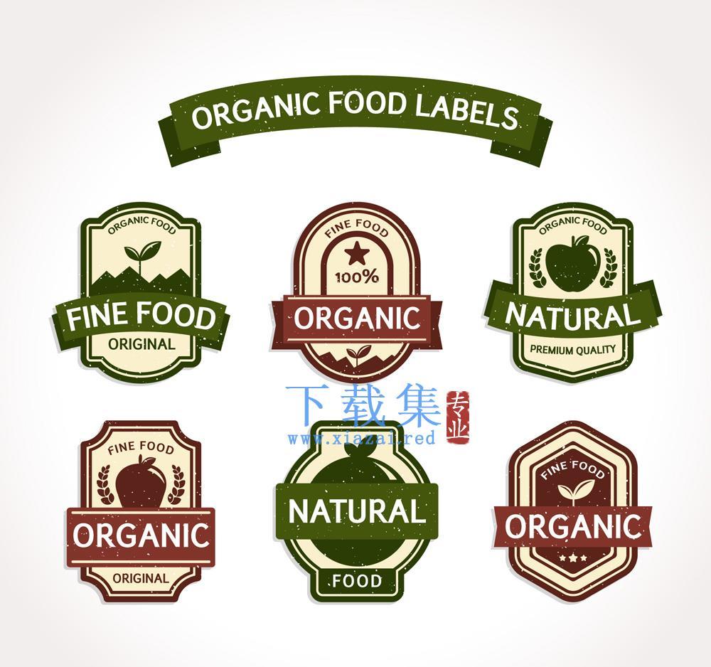 6个复古绿色有机食物标签矢量素材