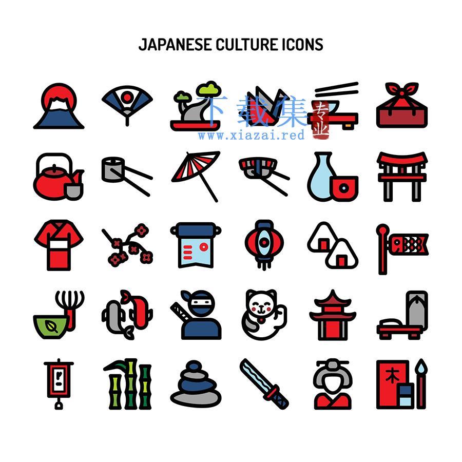 日本文化图标AI矢量素材