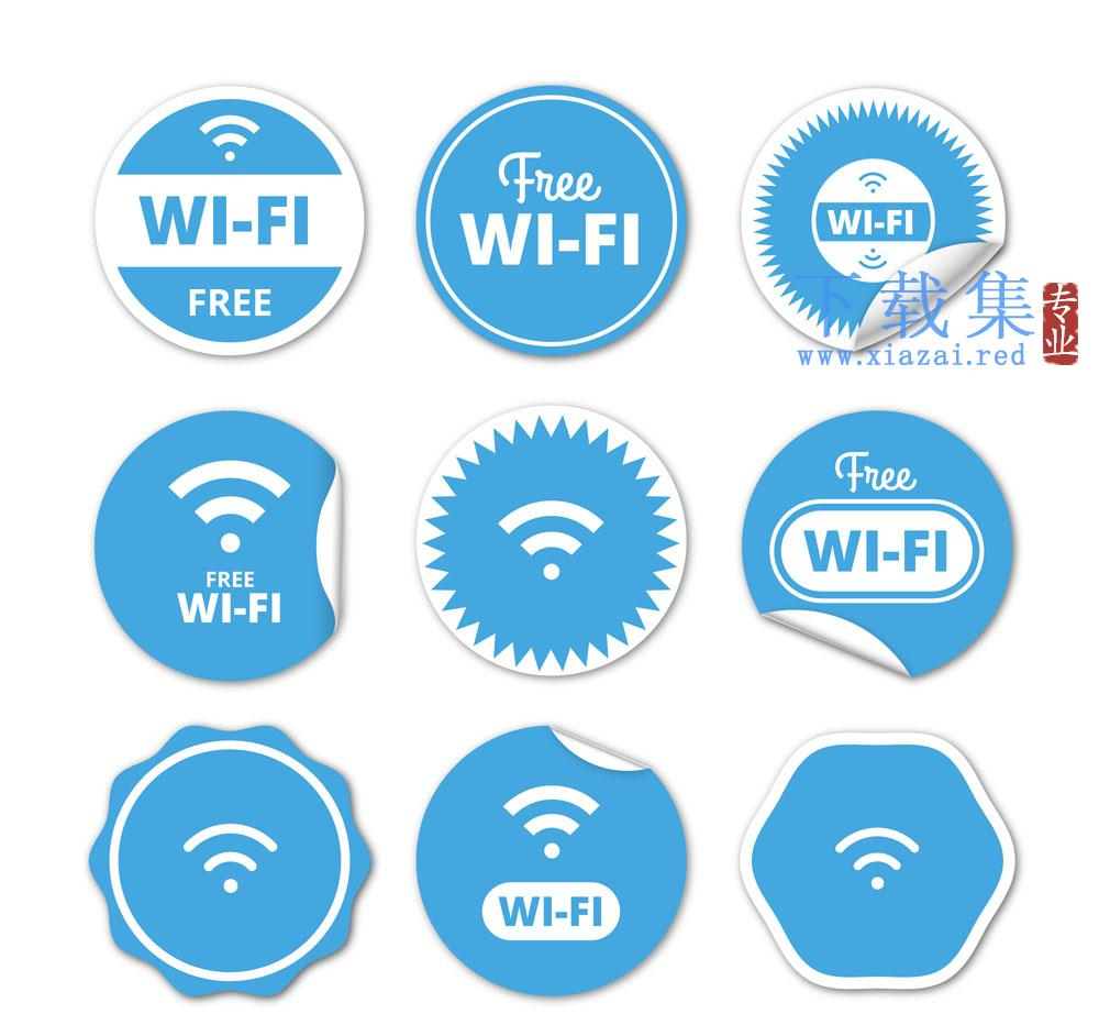 9蓝色圆形免费Wi-Fi矢量贴纸