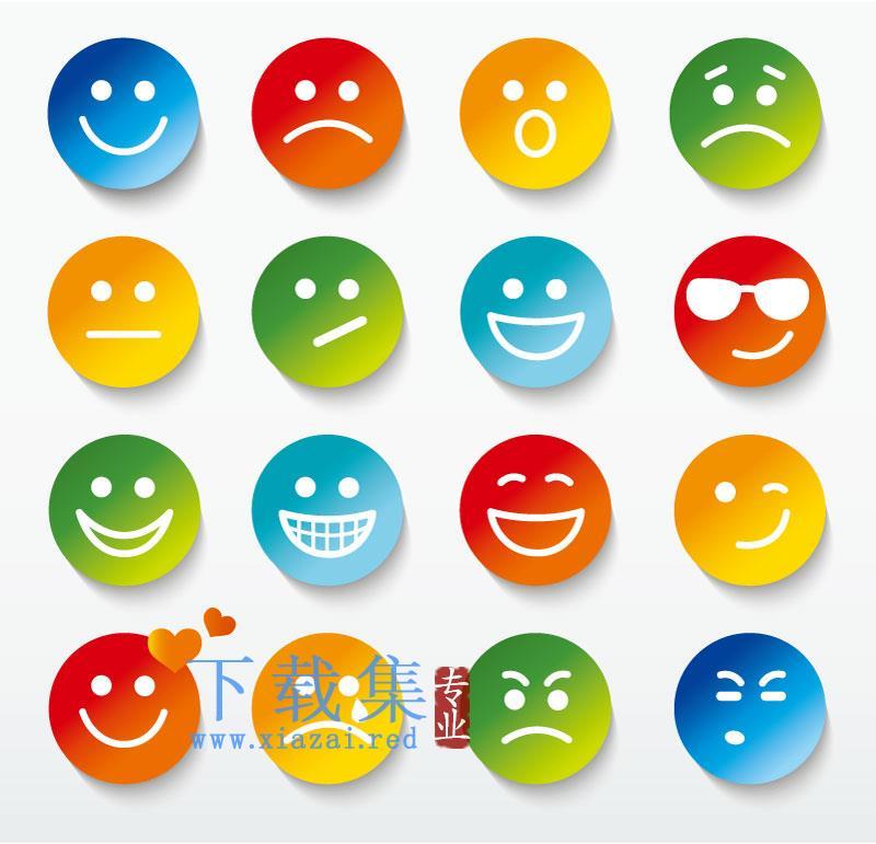 彩色圆形表情脸EPS矢量图标  第1张