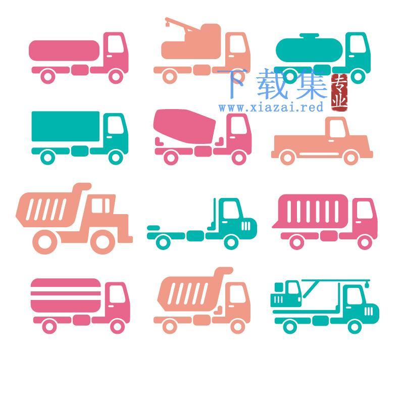 9种颜色的运输车辆AI矢量图标  第1张