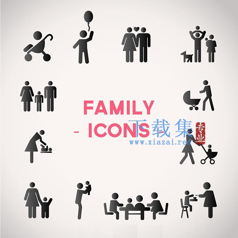 黑色家庭人物AI矢量图标素材  第1张