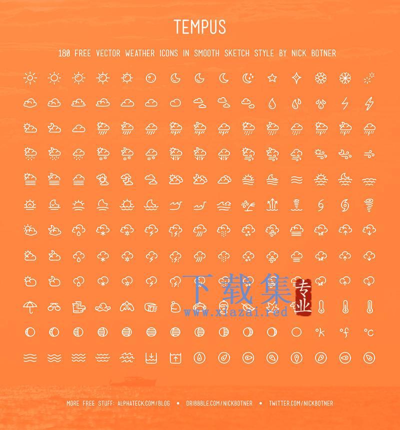 180个天气矢量图标