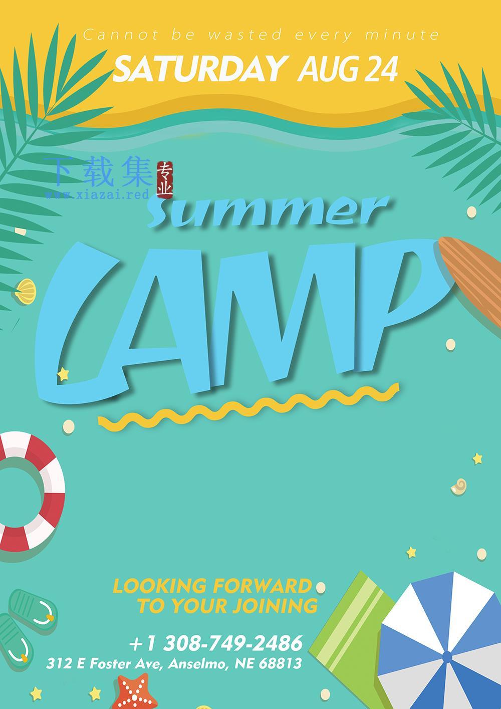 夏季海滩渡假旅行PSD设计海报