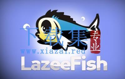 LazeeFish和鱼有关的LOGO标志AI矢量素材  第1张
