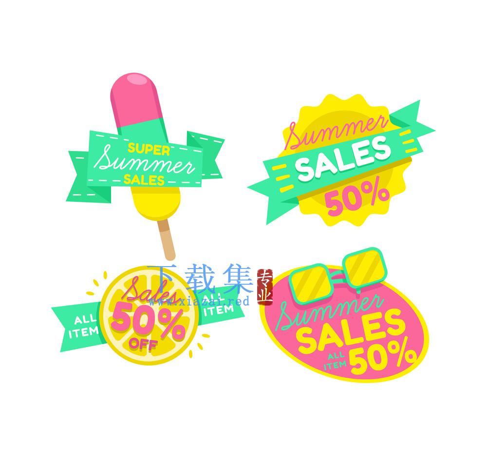 4个彩色夏季价格促销打折矢量标签