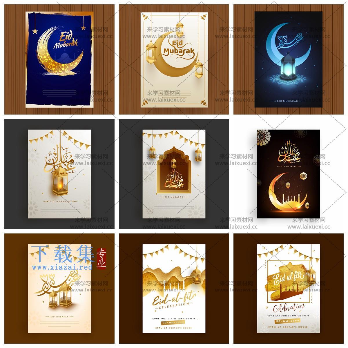 阿拉伯文字EID穆巴拉克金色新月清真寺灯笼元素