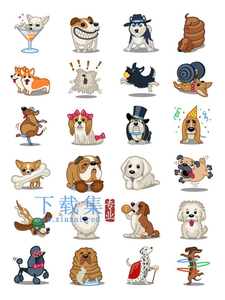 一套各种品种的狗狗搞笑PNG免抠图