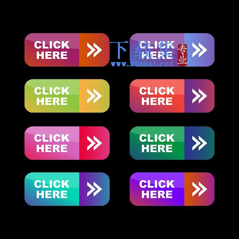 彩色网页点击按钮AI矢量素材