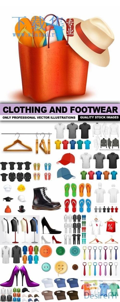 服装与鞋类EPS矢量模板  第1张