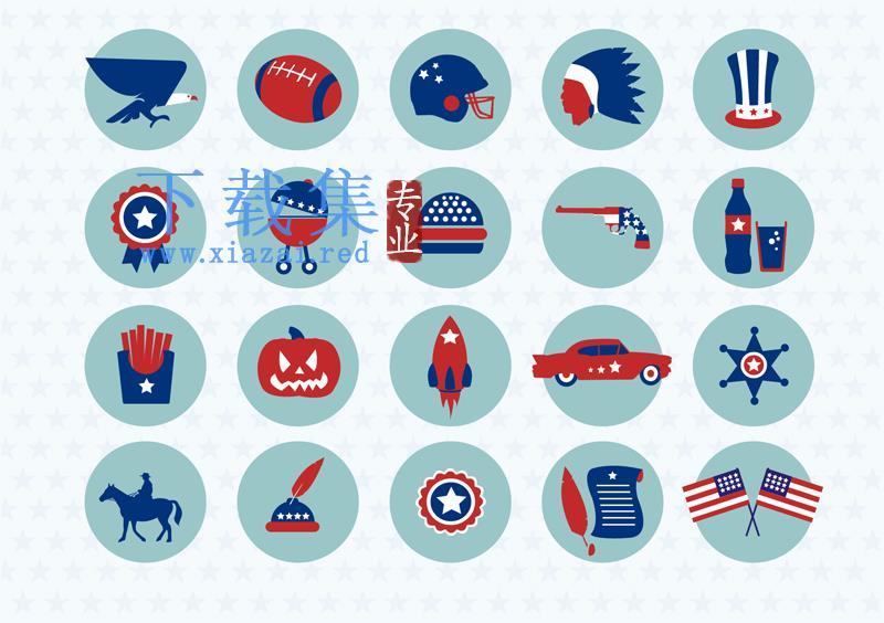 20个圆形美国元素AI矢量图标  第1张