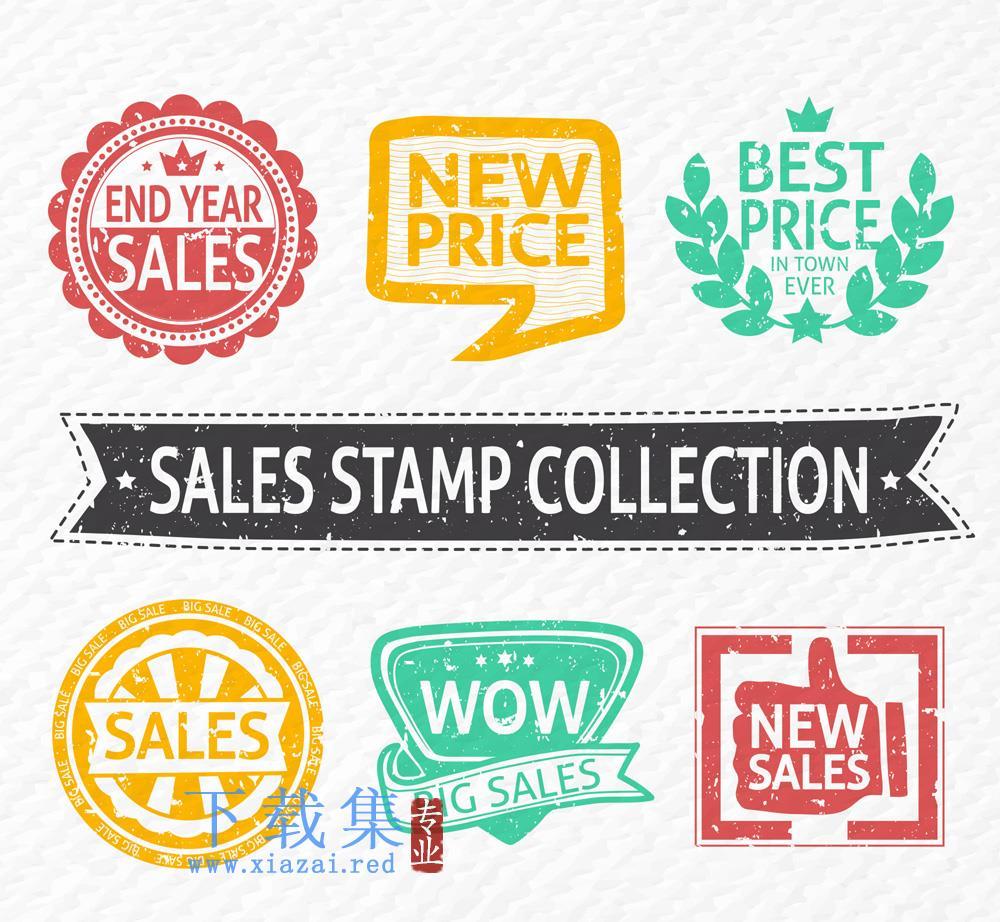 6个促销密封印戳标签素材