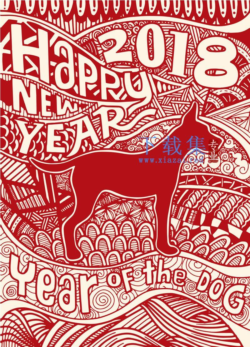 16款精品新年矢量素材EPS源文件打包下载  第6张