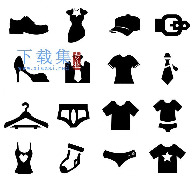 16个衣服和衣服相关物品图标AI矢量素材  第1张