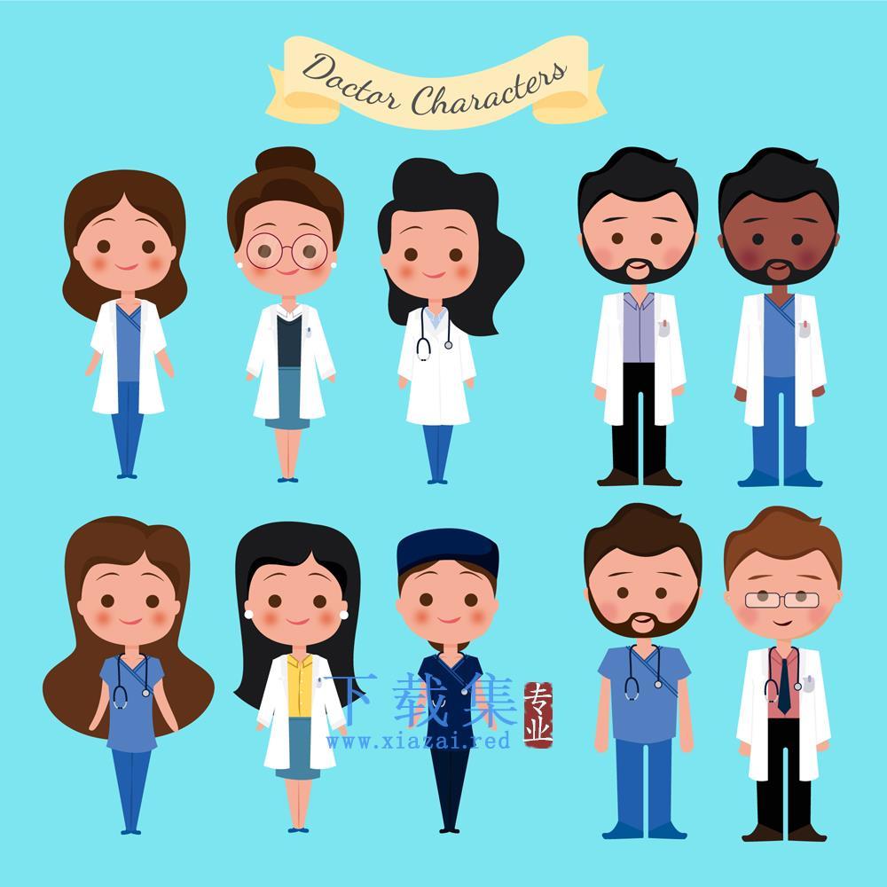 10个卡通医生护士医务人员矢量素材