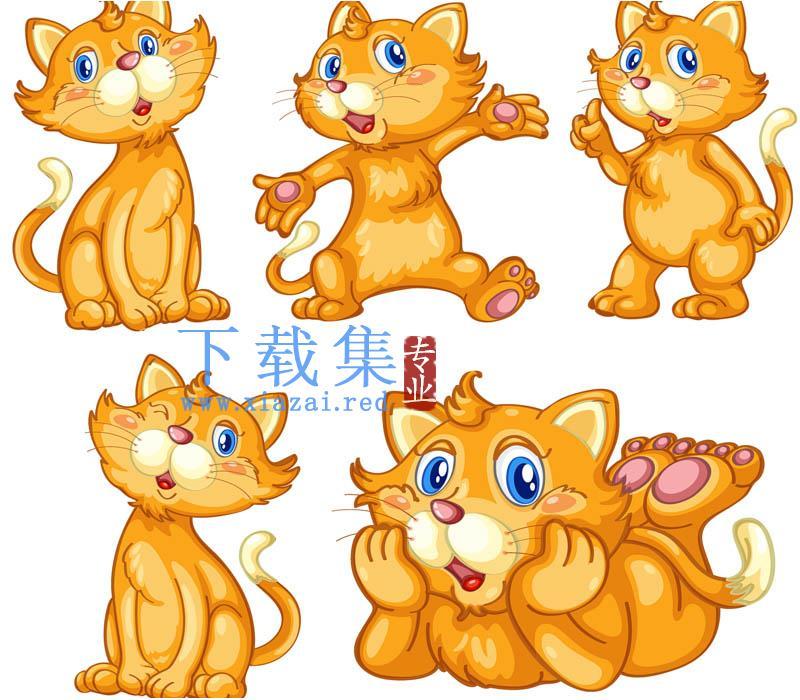 黄色卡通可爱橘猫AI矢量素材  第1张