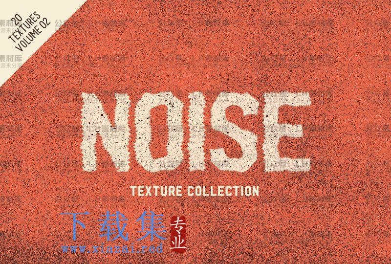 噪点杂色纹理Noise-Textures-Volume矢量背景素材