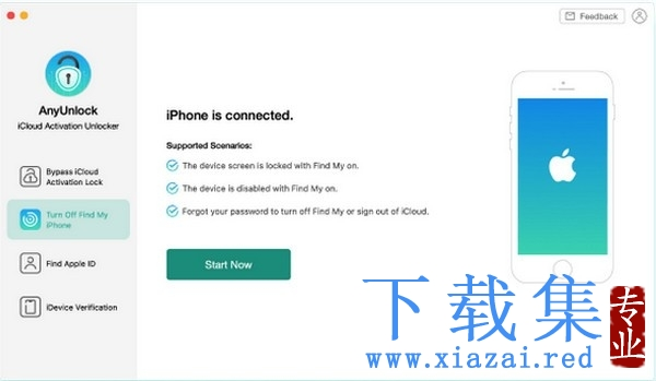 苹果手机ID锁破解工具ios密码一键解锁