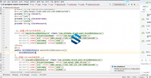 全新MySQL集群架构实战课程 SpringBoot集成多数据源课题实战 解决MySQL工作中的难题  第2张