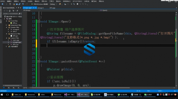 C++ QT5跨越任意平台部署实战 QT5极致性能开发课程 QT5嵌入式与桌面应用实战视频教程  第2张
