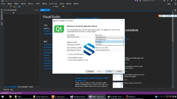 C++ QT5跨越任意平台部署实战 QT5极致性能开发课程 QT5嵌入式与桌面应用实战视频教程  第4张