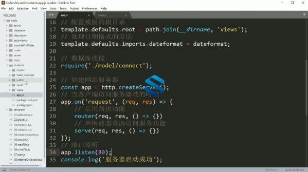 大前端全栈架构师 从HTML基础到大前端全栈架构师 零基础大前端就业班课程