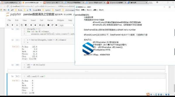 人工智能架构师实训营 百万级智能数据分析机 Numpy Opencv Pandas高端数据分析课程  第2张