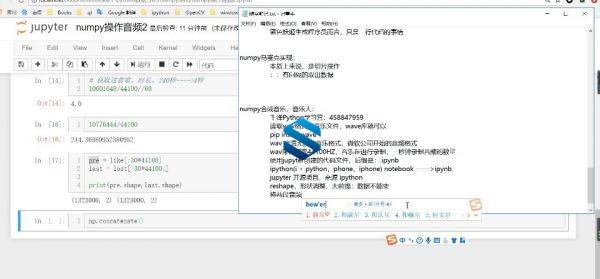 人工智能架构师实训营 百万级智能数据分析机 Numpy Opencv Pandas高端数据分析课程  第3张