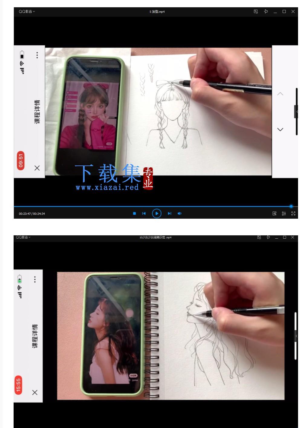 鱼小沫2021少女头像线稿精品课肖像零基础入门【画质高清】  第2张