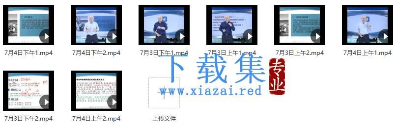 【溪流竹海】王宗峰 小散翻身术基础班 突破盲点瓶颈的实操战法  第2张