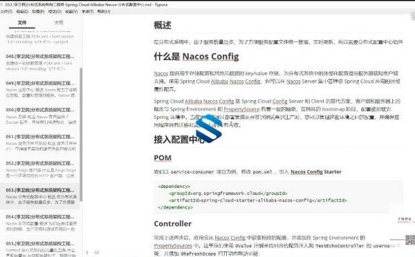 达摩院禅道!融合Spring Cloud Alibaba K8S Docker+项目 Spring最新微服务架构全家桶  第1张