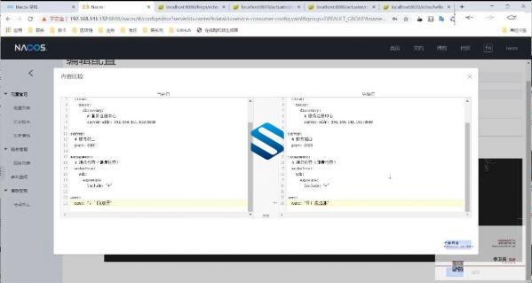 达摩院禅道!融合Spring Cloud Alibaba K8S Docker+项目 Spring最新微服务架构全家桶  第2张