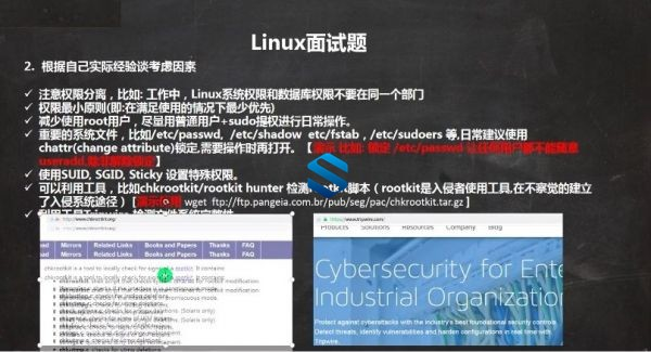 Linux应用基础+Linux内核升级+系统权限规划与运维课程 韩顺平老师Linux最新力作课程